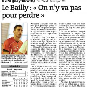 Avant Saint André – BVB Matthieu Le Bailly