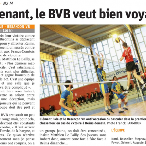 25.11.17 Avant Reims – BVB