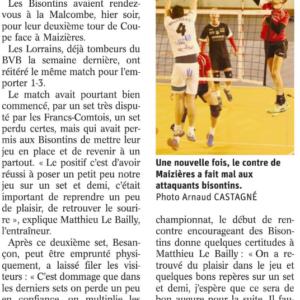 10.12.17 BVB 1-3 Maizières les Metz (Coupe de France)